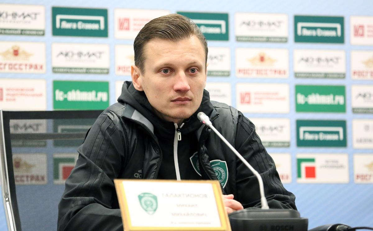 Михаил Галактионов подписал долгосрочный контракт с ФК «Ахмат»