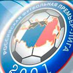 Премьер-Лига подводит итоги 22-го тура