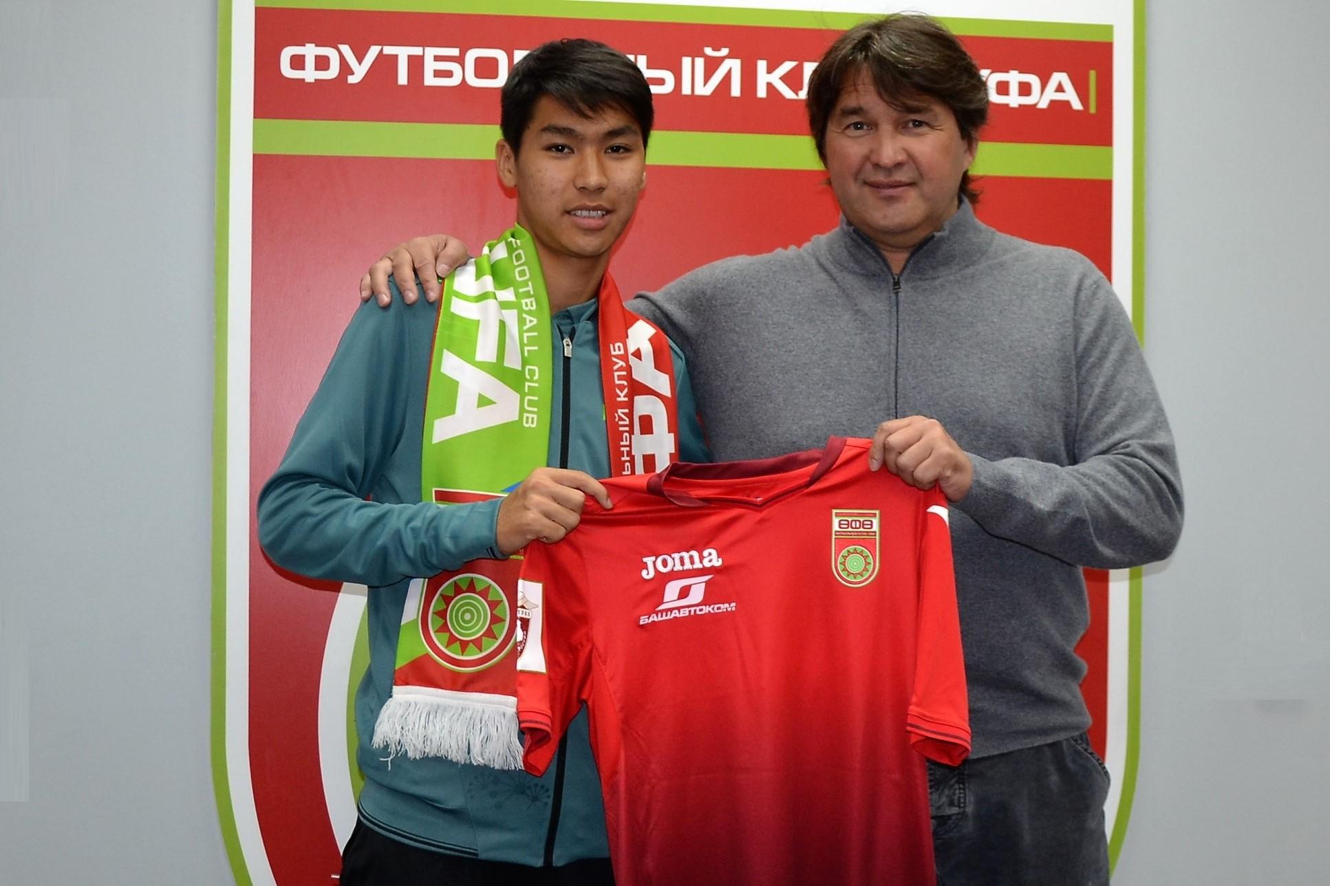 «Уфа» заключила долгосрочный контракт с «казахским Месси»