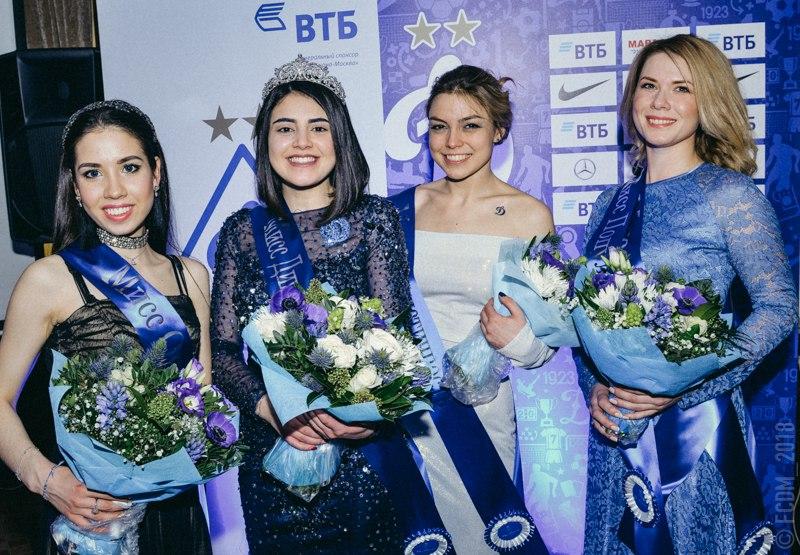 Мисс «Динамо» 2017/18 - Ануша Фирдавси!