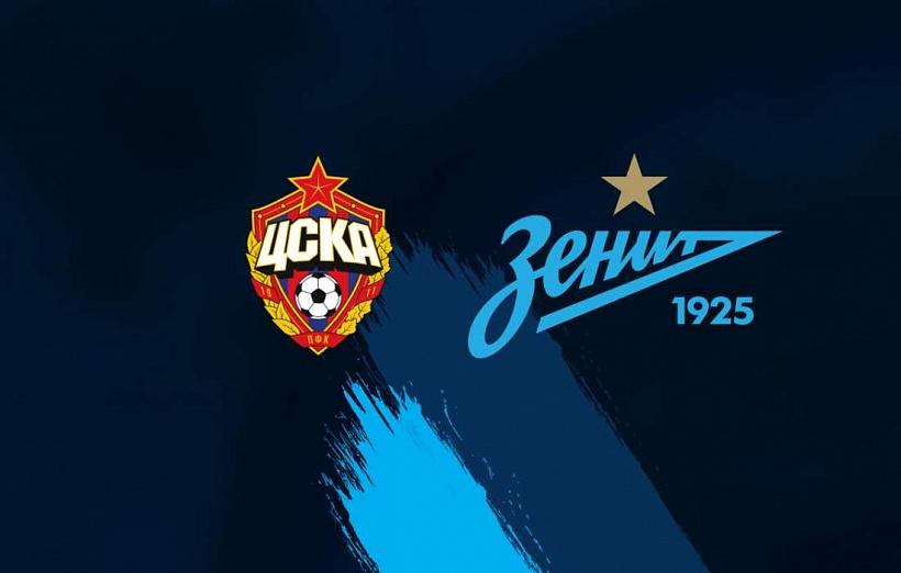 ПФК ЦСКА - «Зенит»: матч покажут в Японии и Румынии
