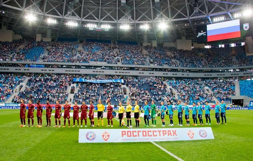 «Зенит» стал самой посещаемой командой во 2-м туре