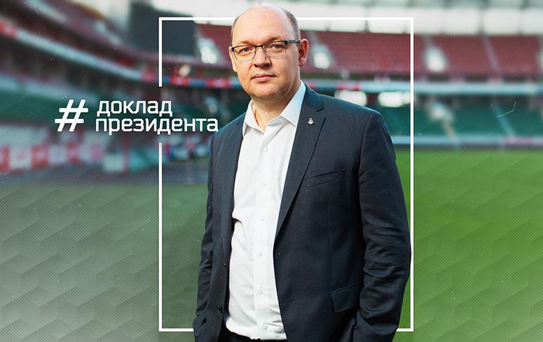 Итоги летней трансферной кампании ФК «Локомотив»