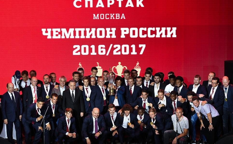 «Спартак» награжден золотыми медалями