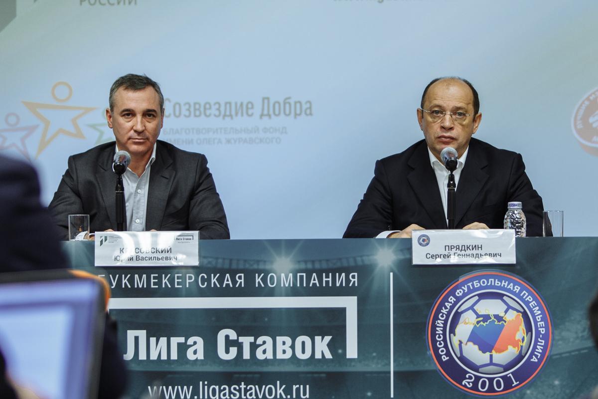 РФПЛ и БК «Лига Ставок» подвели бизнес-итоги года
