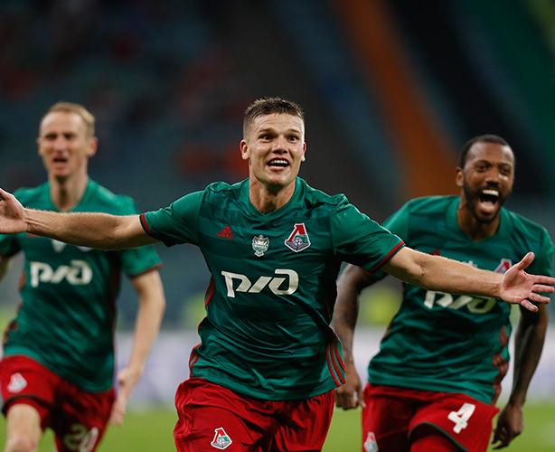 «Локомотив» - обладатель Кубка России