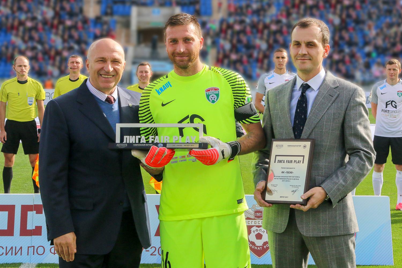 ФК «Тосно» стал обладателем премии «Лига Fair Play»