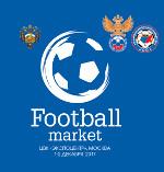 В Москве пройдет выставка «Футбол Маркет» - 2017