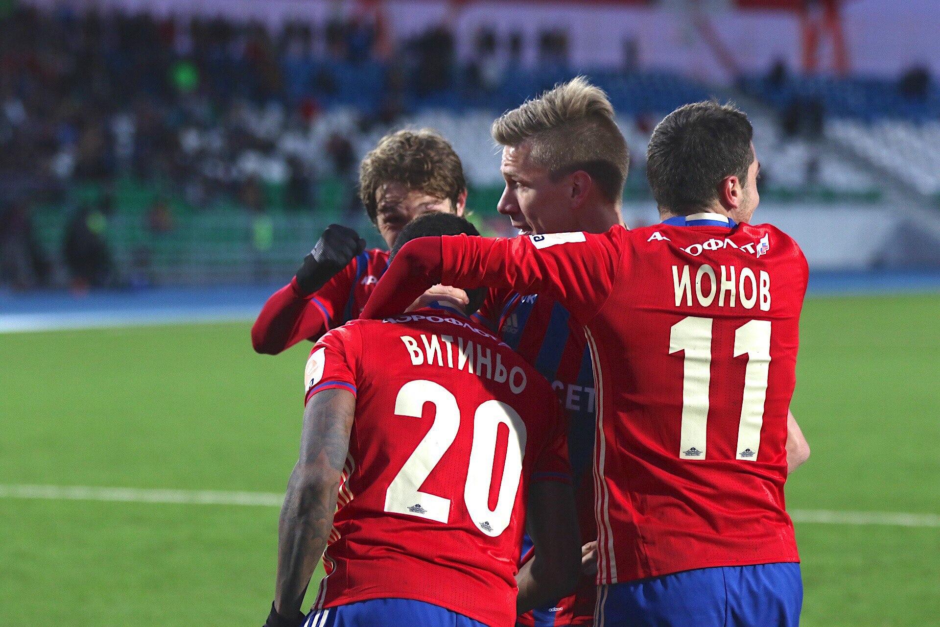 ПФК ЦСКА одержал победу на выезде