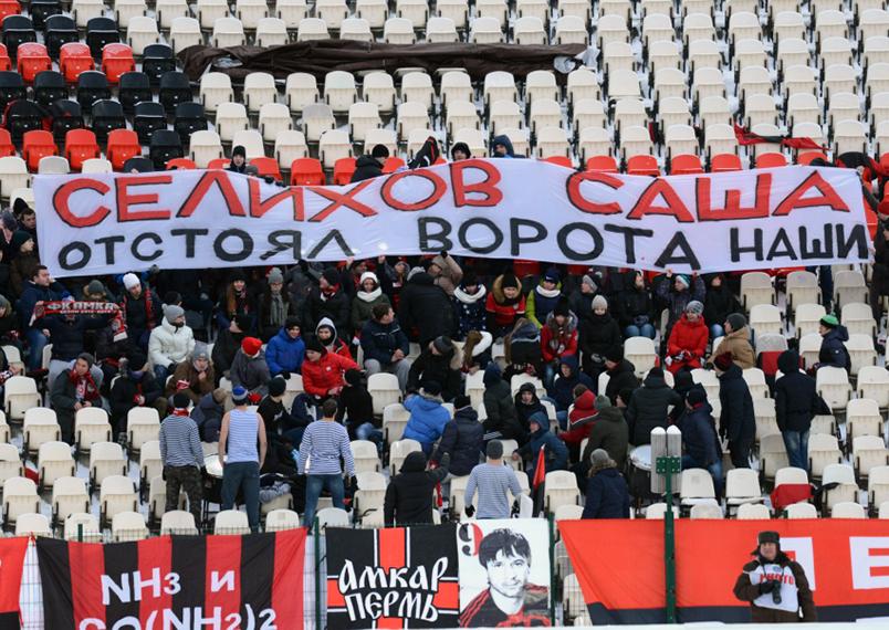 «Амкар» нанес поражение «Оренбургу»