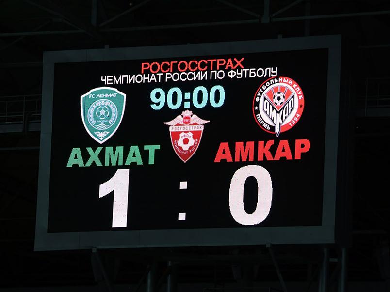 «Ахмат» одержал победу над «Амкаром»