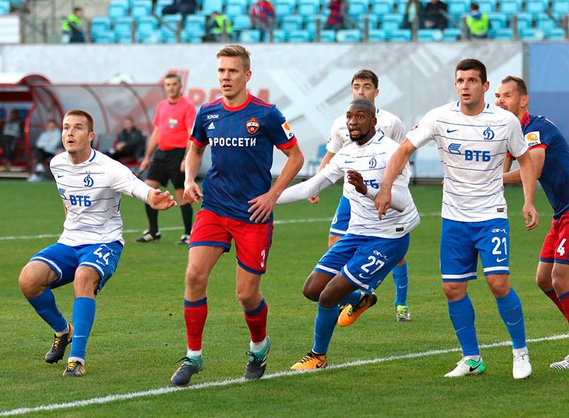 «Динамо» и ПФК ЦСКА сыграли вничью