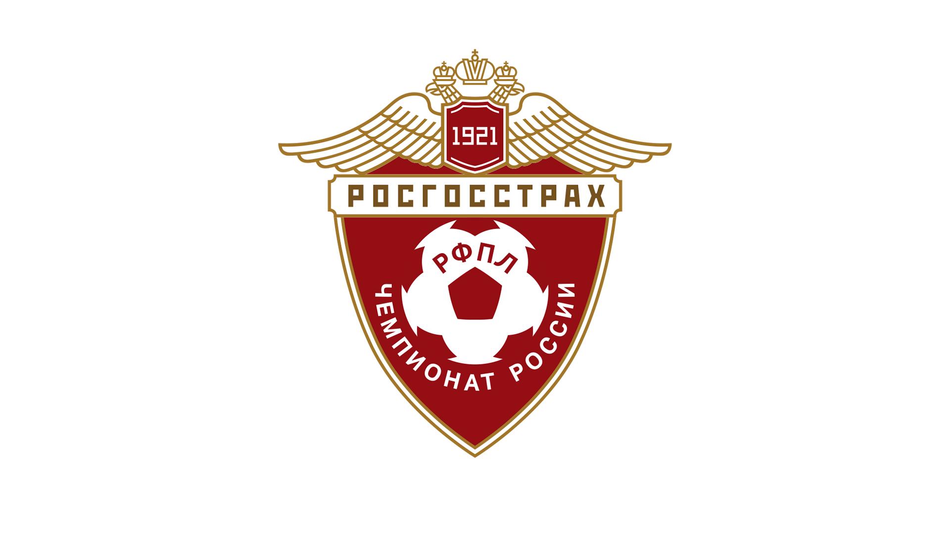 Официальные лица 13-го тура РОСГОССТРАХ Чемпионата России по футболу