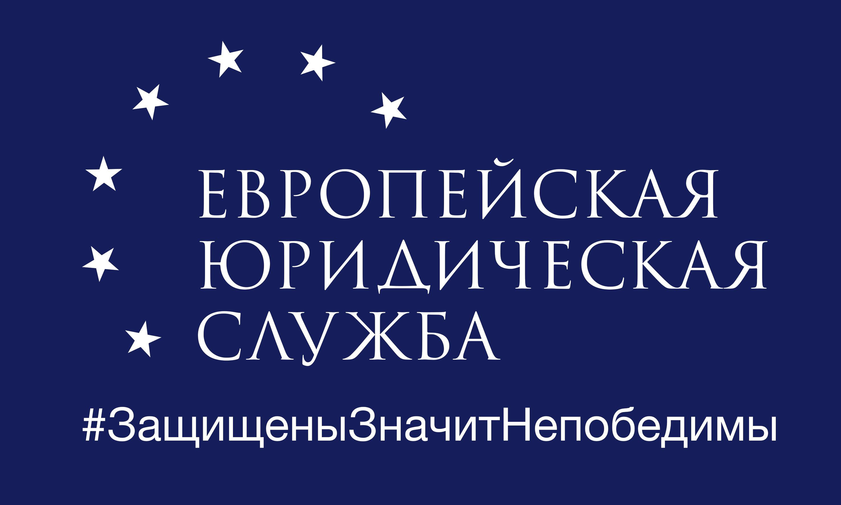 Fans Hotline на матчах Лиги чемпионов «Спартак» - «Ливерпуль» и ЦСКА – «Манчестер Юнайтед»