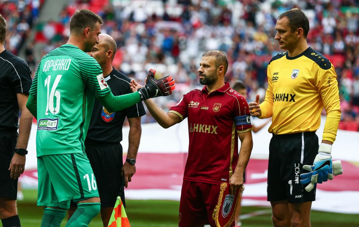 Матч «Тосно» - «Рубин» пройдет в Саранске