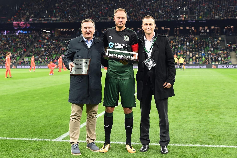 ФК «Краснодар» вручена премия «Лига Fair Play»