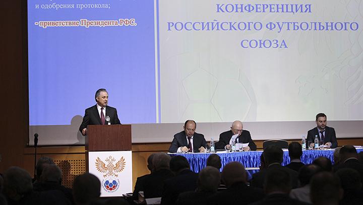 18 июня пройдет Внеочередная Конференция РФС