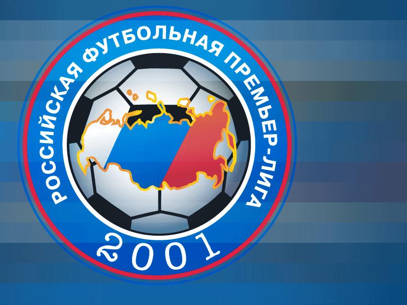 премьер лиги россии по футболу: