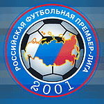 Матч «Урал» - «Томь» начнется в 15:00