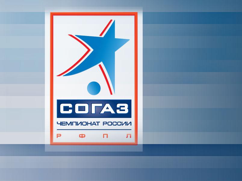 Матч ЦСКА – Локомотив в прямом эфире