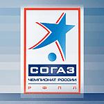 Официальные лица 28-го тура СОГАЗ-Чемпионата России по футболу