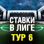 КТО ОКАЖЕТСЯ СИЛЬНЕЕ — «СПАРТАК» ИЛИ ЦСКА?