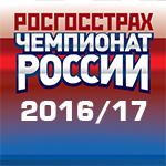 ПФК ЦСКА и «Ростов» голов не забили