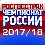 """Золотой """"Зенит"""" вернулся к болельщикам"""