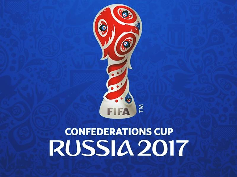 Кубок Конфедераций впервые в России