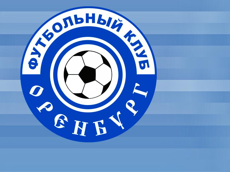 Матч 3-го тура чемпионата Российской Федерации пофутболу «Оренбург»— «Амкар» закончился нулевой ничьей