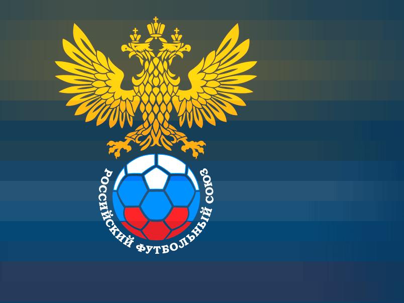 Юношеская сборная проиграла Румынии