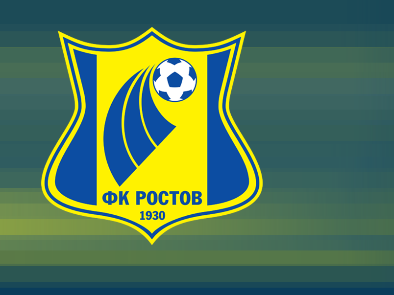 «Ростов» обыграл «Дуклу»