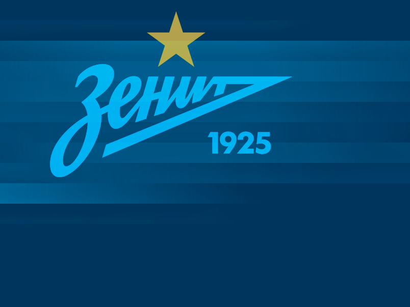 «Зенит» выйдет из отпуска 11 января