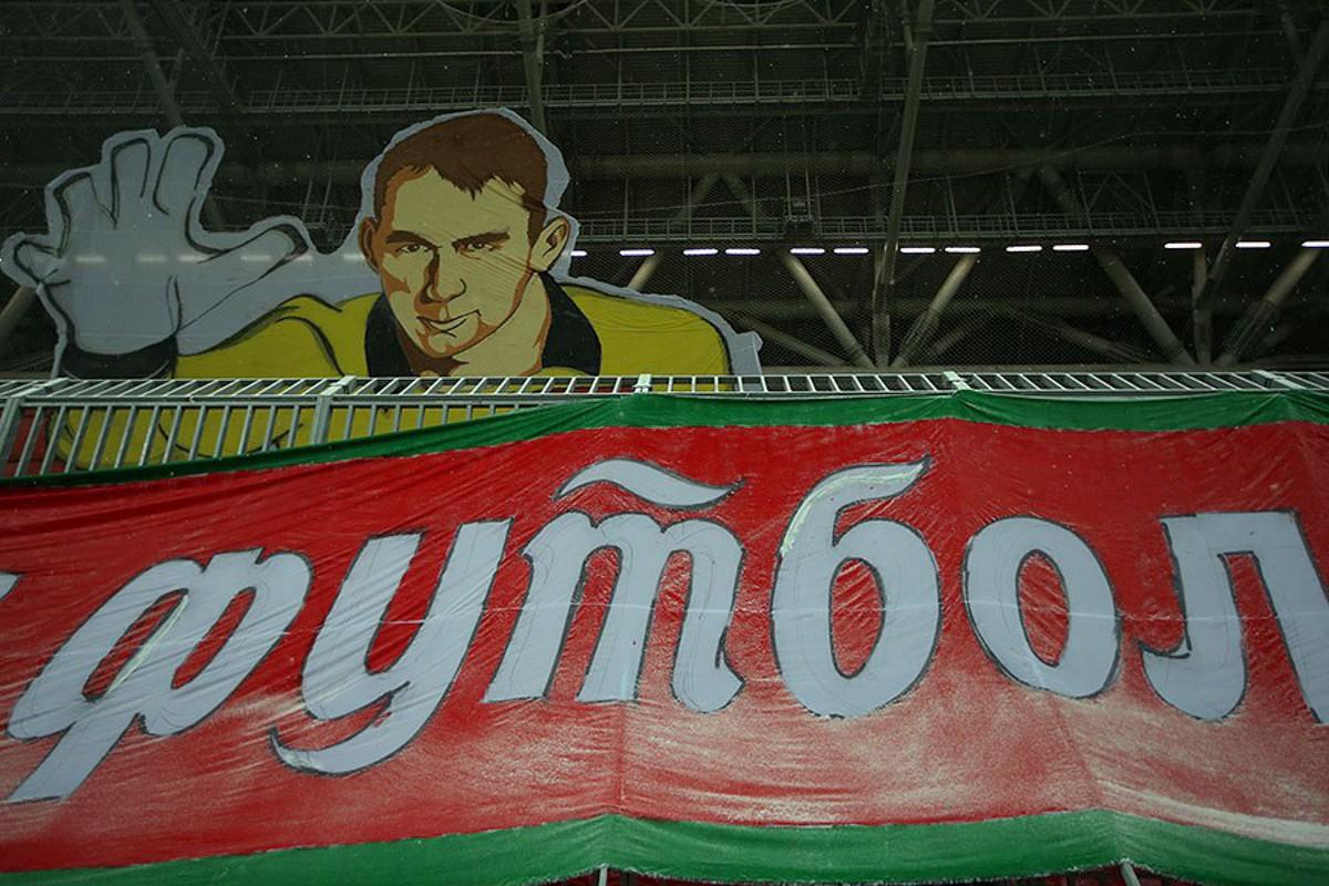 рубин оренбург матч смотреть онлайн