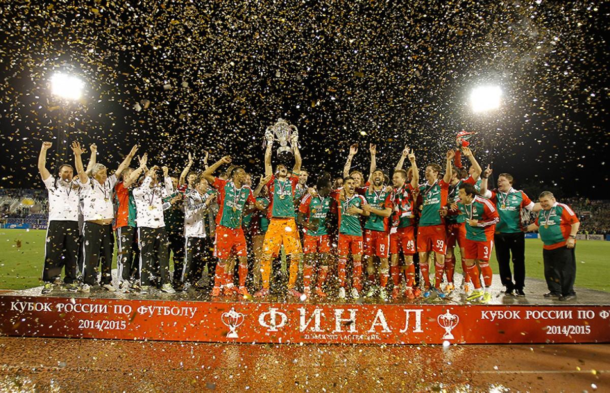 Финал Кубка России, запланированный на 28 мая, может быть перенесен