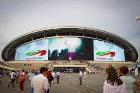 """Стадион """"Казань Арена"""""""