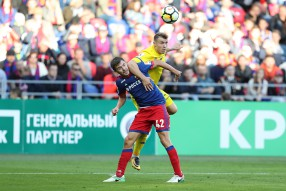 ЦСКА - Ростов 2-0