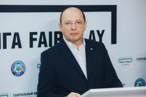 "Презентация премии ""Лига Fair Play"""