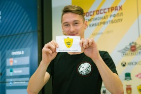 Жеребьевка РОСГОССТРАХ Чемпионата РФПЛ по киберфут ...