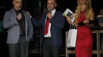 Церемония вручения премии «Премьер» 2013